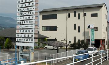 中山 動物 病院